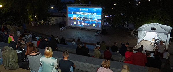 The Cinema night 2019 gathered a record number of viewers in the Primorsky Region
